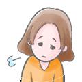 根症状タイプのイラスト